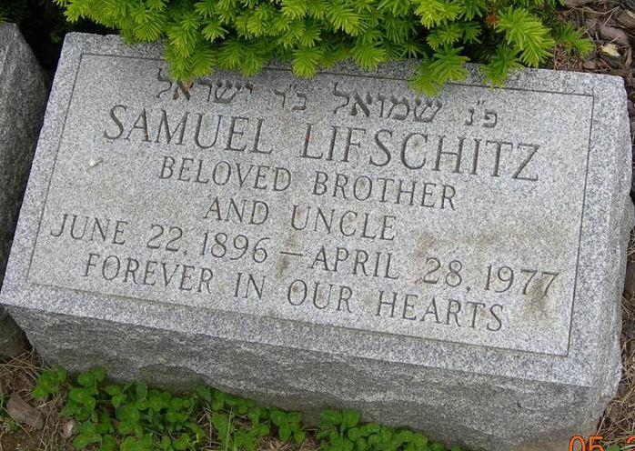 Samuel Lifschitz Gravestone